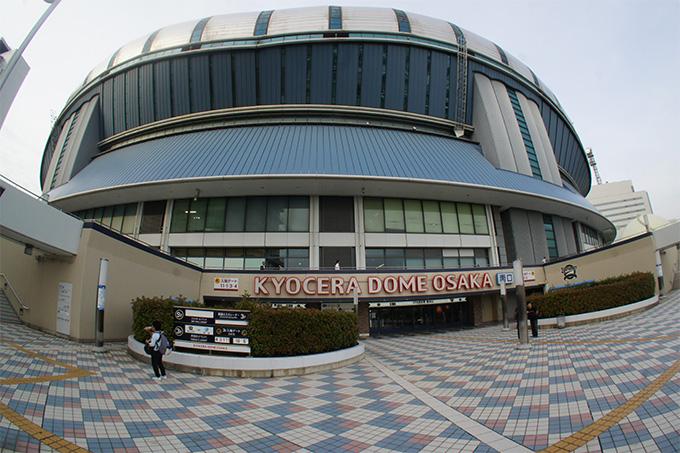 京セラドーム大阪南口