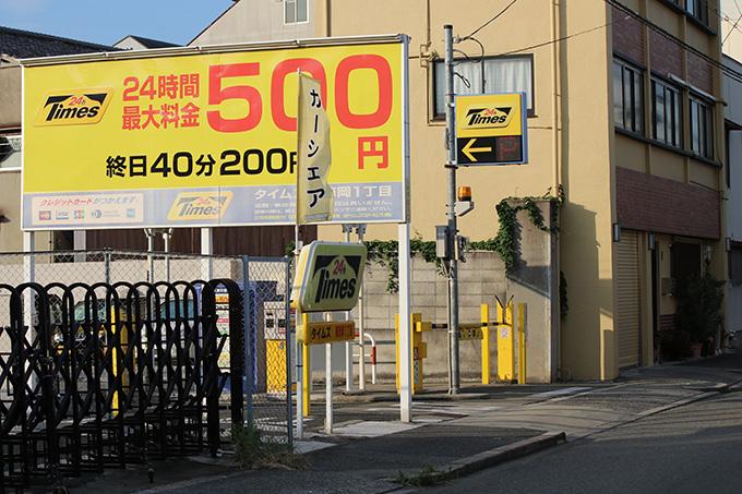 京セラドーム大阪周辺格安駐車場