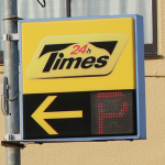 京セラドーム大阪周辺でオススメ格安駐車場はココだ
