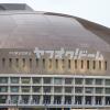 大阪発、福岡ヤフオクドーム観戦日記1。9/17オリックス対ソフトバンク観に行ってきたよ。