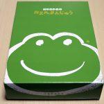 【カエル】名古屋名物ういろうを買う店はただ一つに決定している