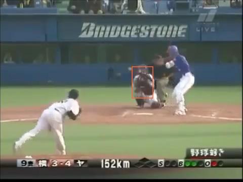 古田選手のキャッチング