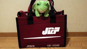 JR貨物トートバッグ