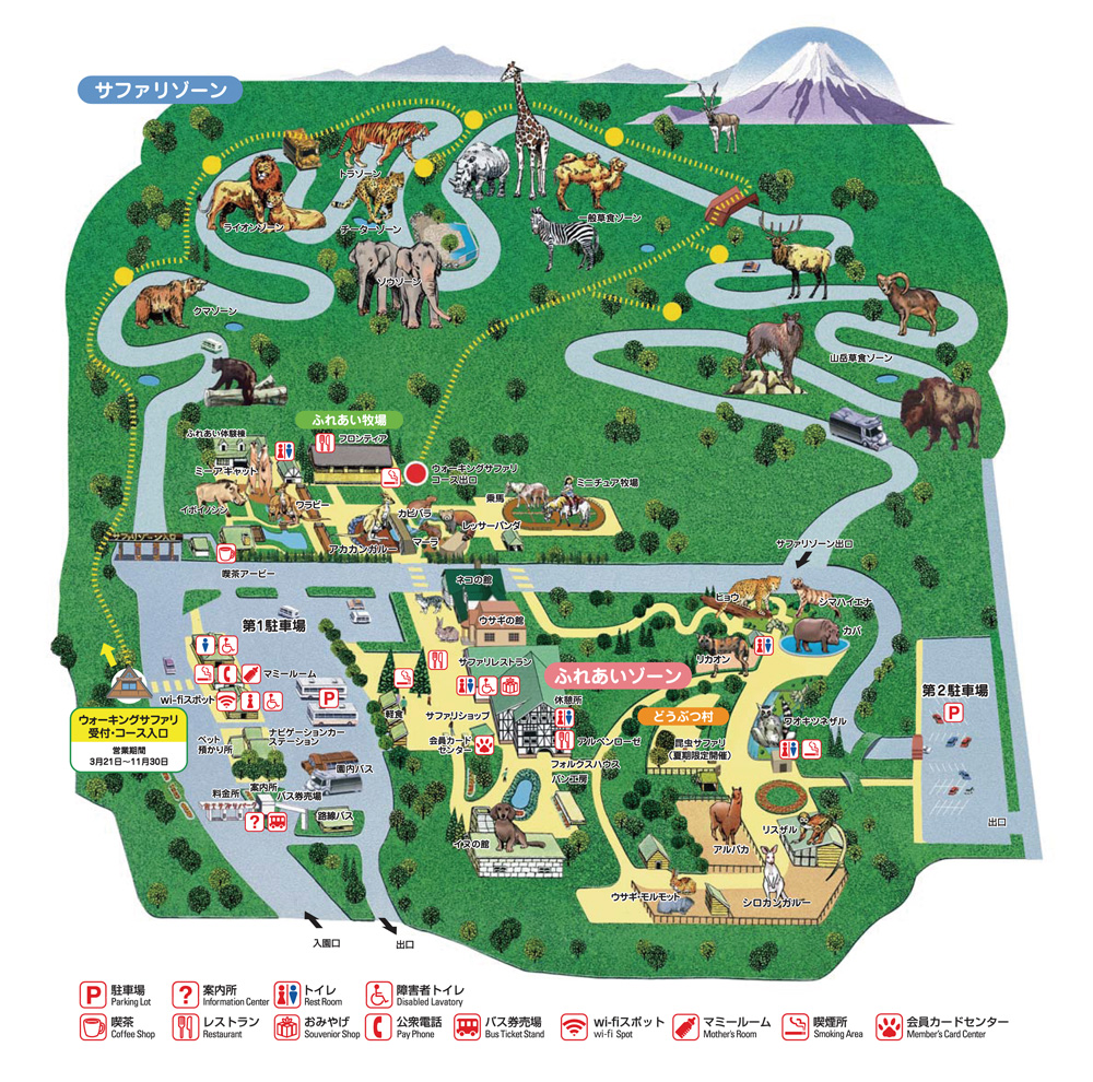富士サファリパーク地図