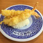 スシローから、くら寿司派になった私のかっぱ寿司への期待