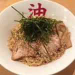 ポンバシ(大阪日本橋)で食べたかった油そばを食べた