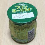 プリンとヨーグルトのコラボのようで違う日本ルナのプリンヨーグルトを食べた