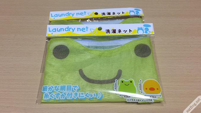 カエル洗濯ネット