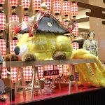 阪急百貨店、ニッポンの夏というイベントででっかい九尾の狐のぬいぐるみ展示