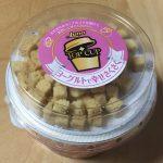 日本ルナ最高のヨーグルト製品はやっぱり美味しい