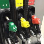 コストコ尼崎のガソリンスタンドオープン。やっぱ安い。年間1万キロ以上走る人ならコストコで何も買わなくてもペイできる試算
